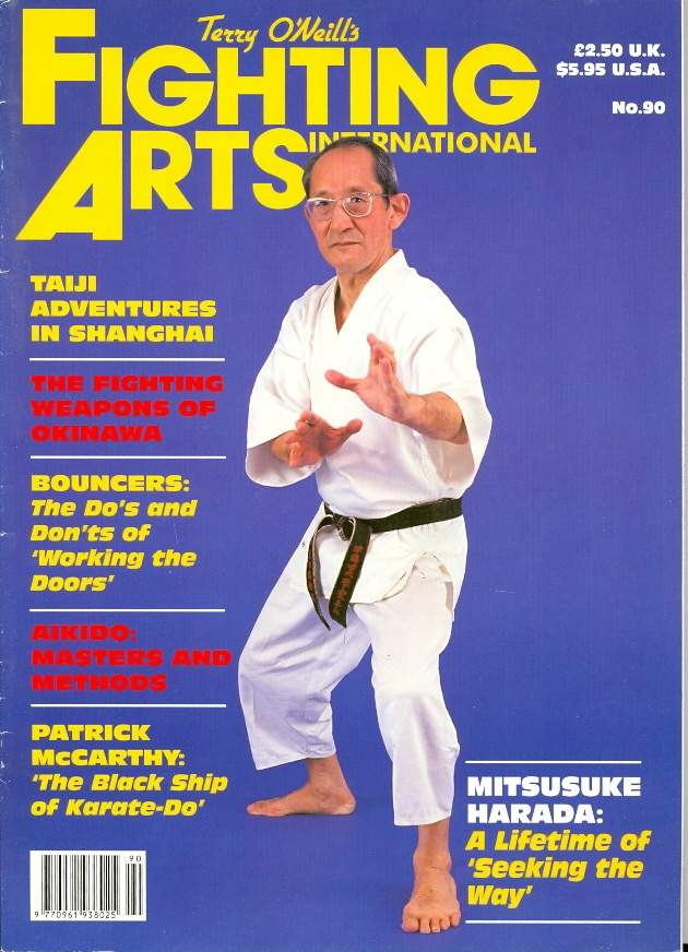 1995 Fighting Arts International