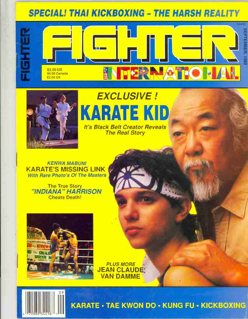 09/89 Fighter International