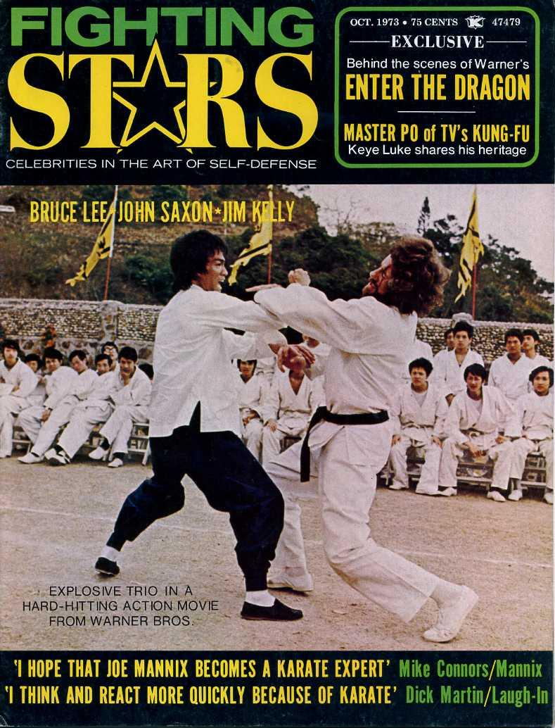 10/73 Fighting Stars