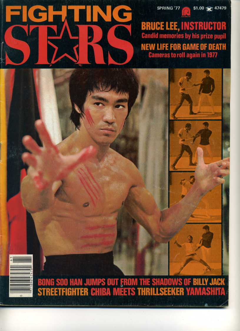 Spring 1977 Fighting Stars