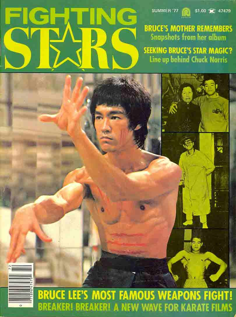 Summer 1977 Fighting Stars