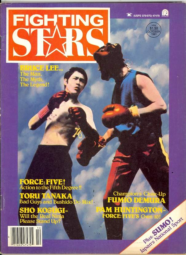 10/81 Fighting Stars
