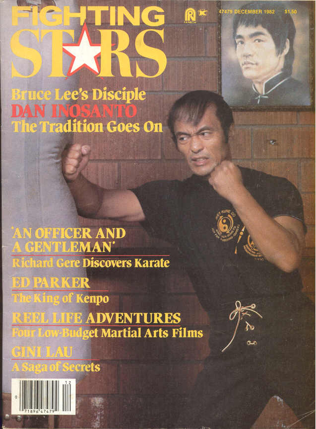 12/82 Fighting Stars