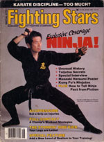 06/85 Fighting Stars