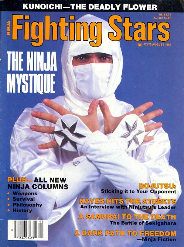 08/85 Fighting Stars Ninja