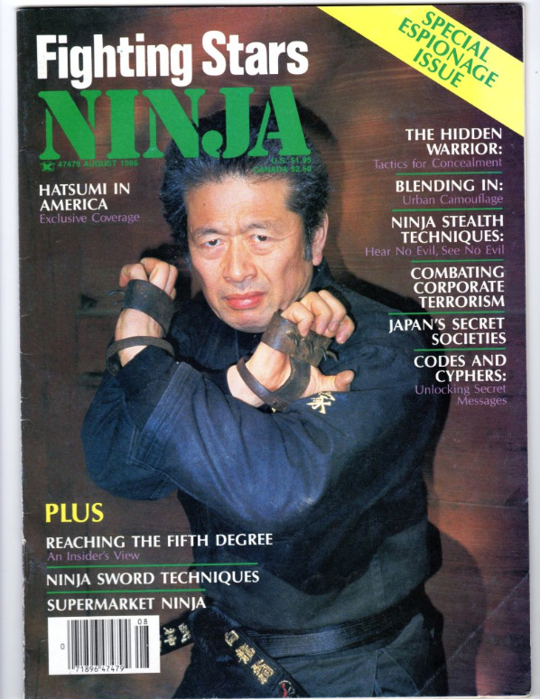 08/86 Fighting Stars Ninja