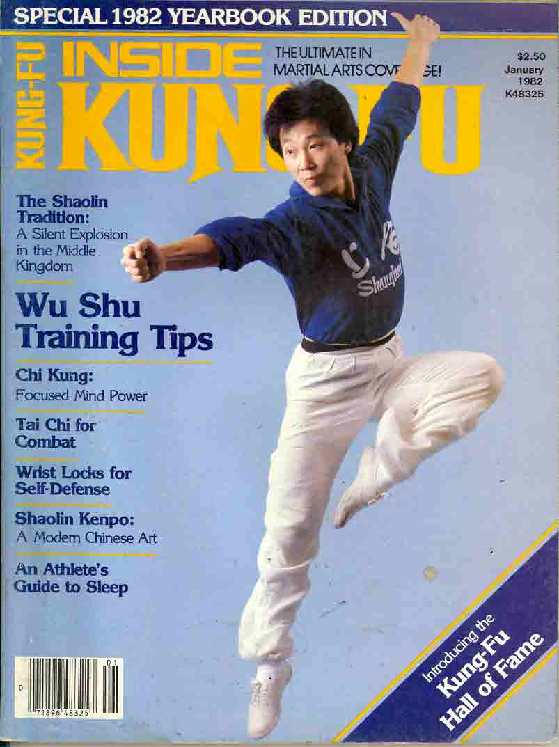 01/82 Inside Kung Fu Yearbook