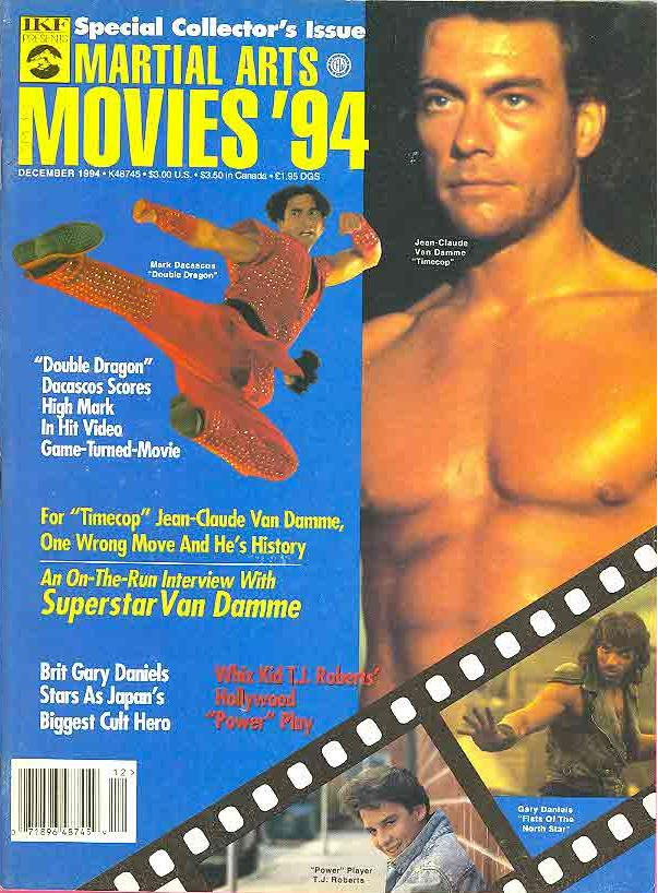 12/94 Martial Arts Movies