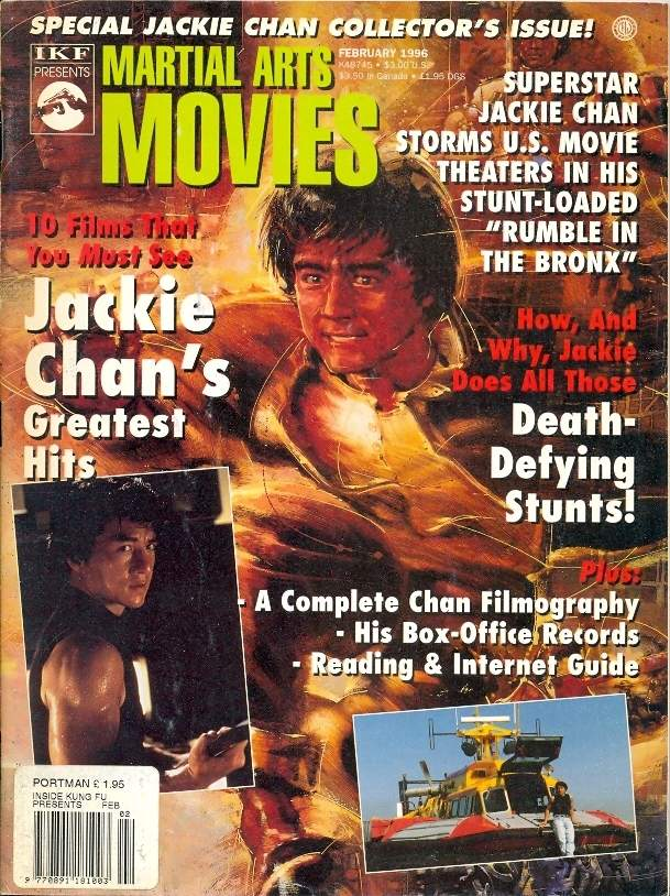02/96 Martial Arts Movies