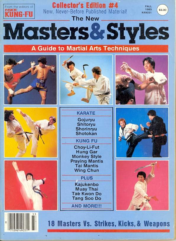Fall 1983 Masters & Styles