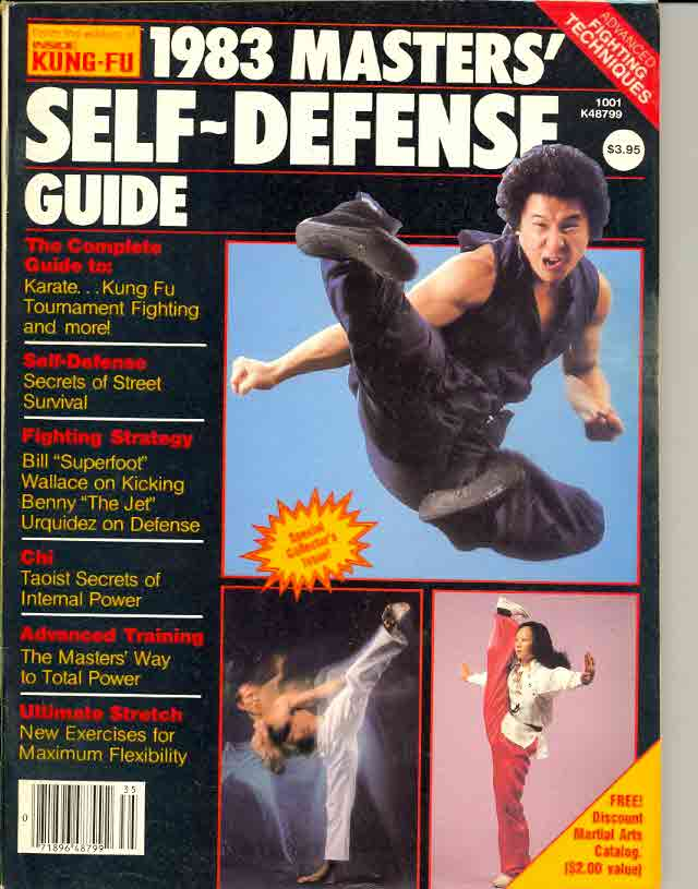 1983 Masters' Self Defense Guide