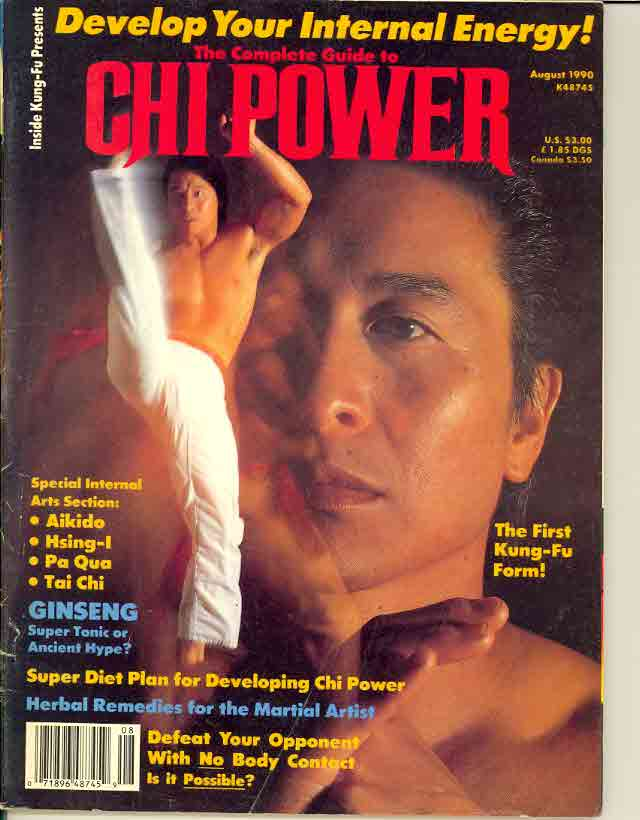08/90 The Complete Guide to Chi Power