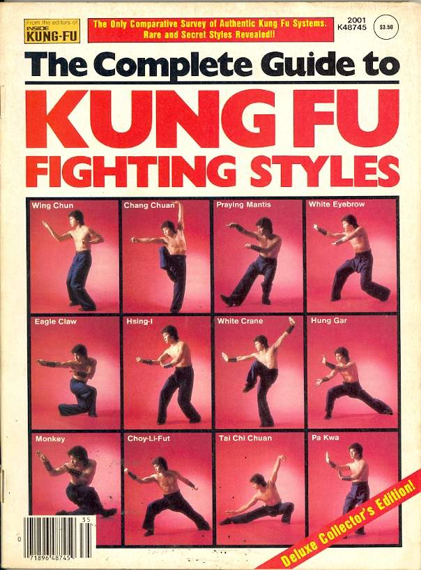 1983 The Complete Guide to Kung Fu Fighting Styles
