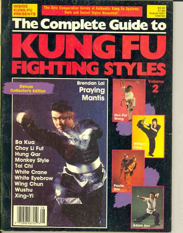 08/87 The Complete Guide to Kung Fu Fighting Styles