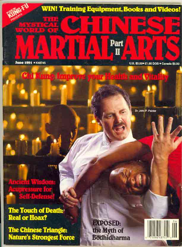 06/91 The Mystical World of Chinese Martial Arts