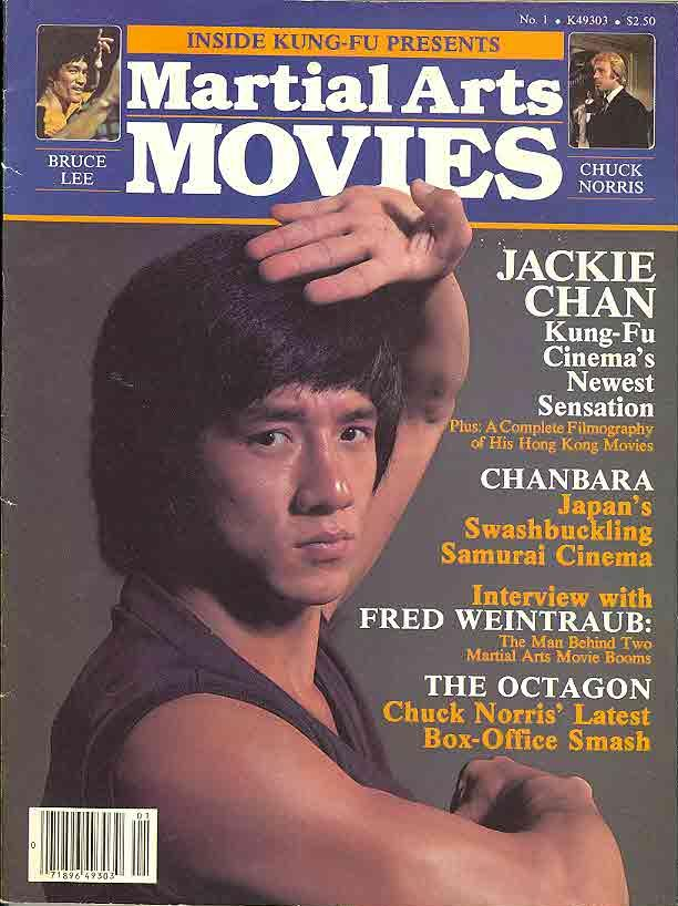 1979 Martial Arts Movies