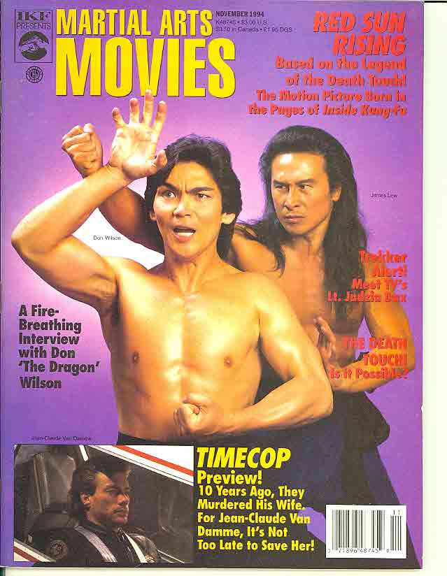 11/94 Martial Arts Movies