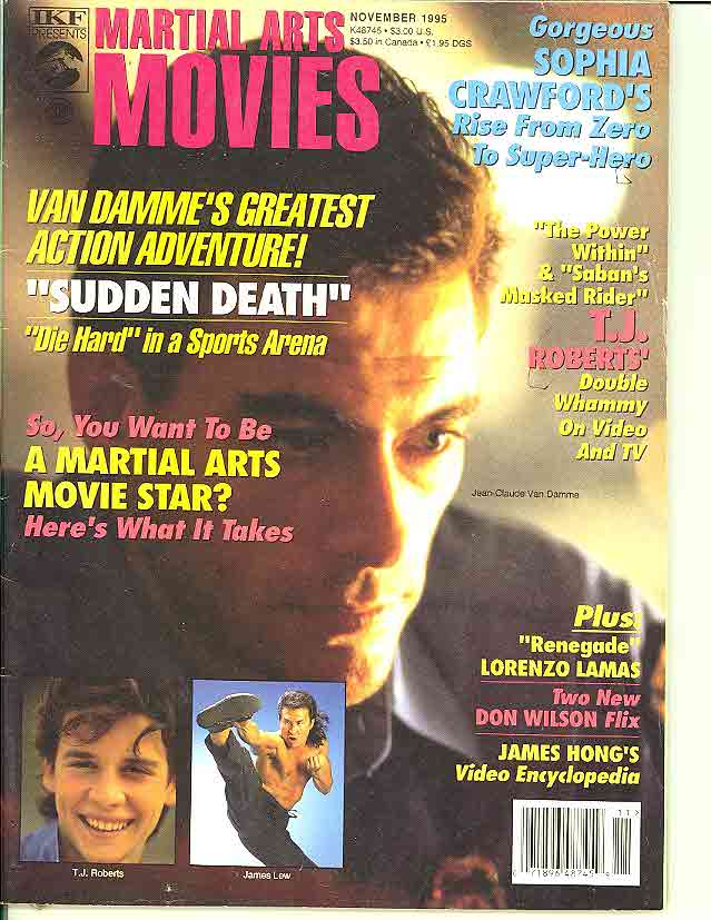 11/95 Martial Arts Movies