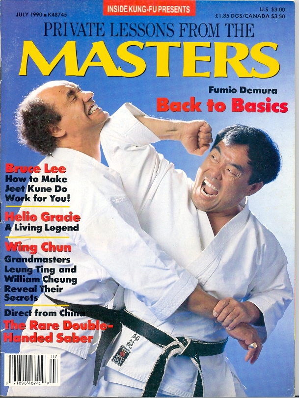 07/90 Private Lessons From the Masters