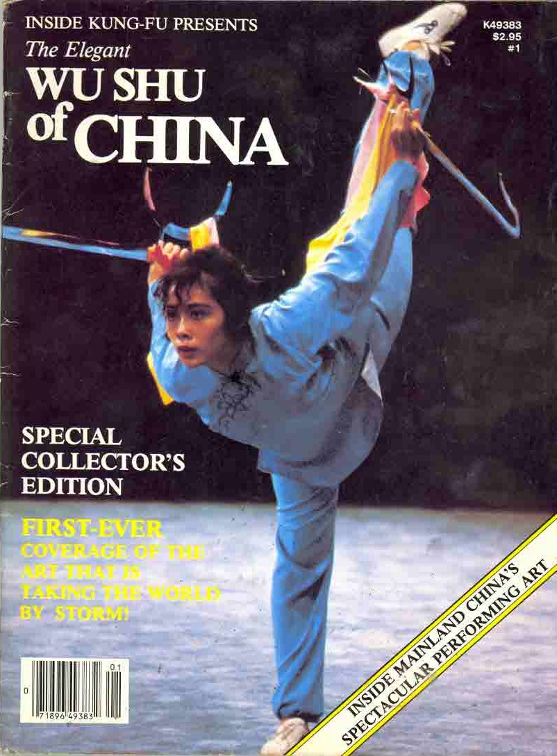 1981 The Elegant Wu Shu of China