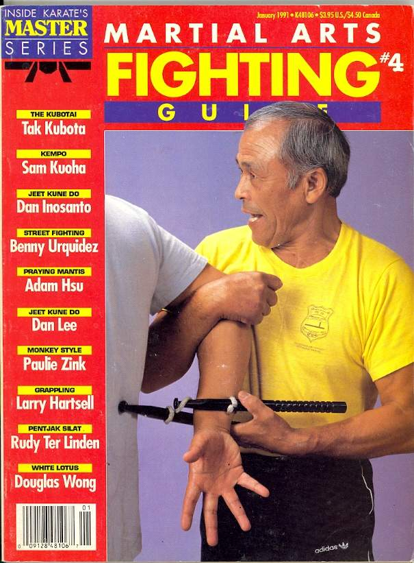01/91 Martial Arts Fighting Guide