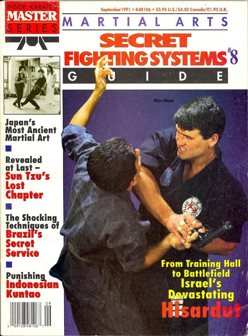 09/91 Martial Arts Secret Fighting Systems Guide
