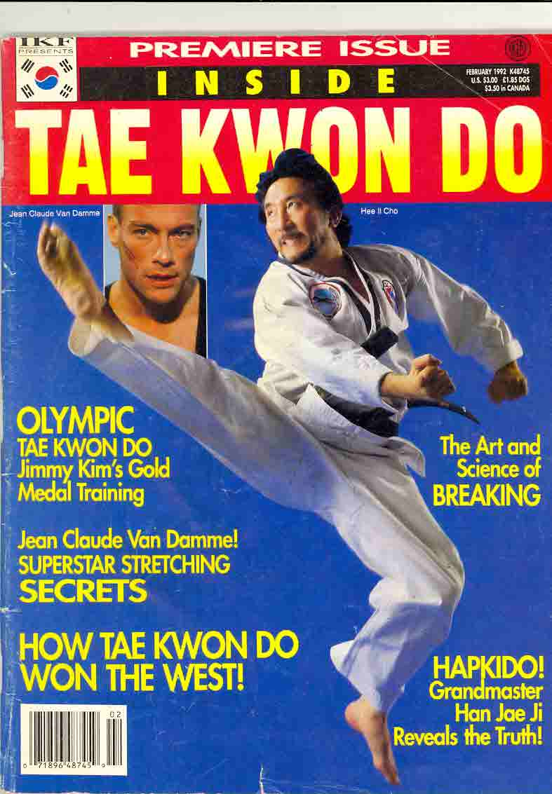 02/92 Inside Tae Kwon Do