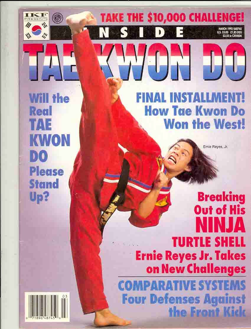 03/92 Inside Tae Kwon Do