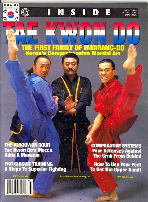 05/92 Inside Tae Kwon Do