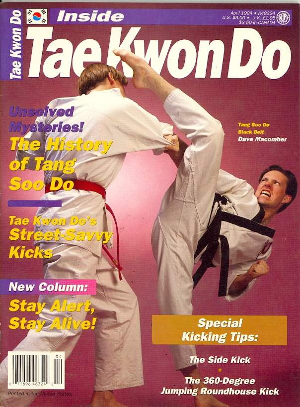 04/94 Inside Tae Kwon Do