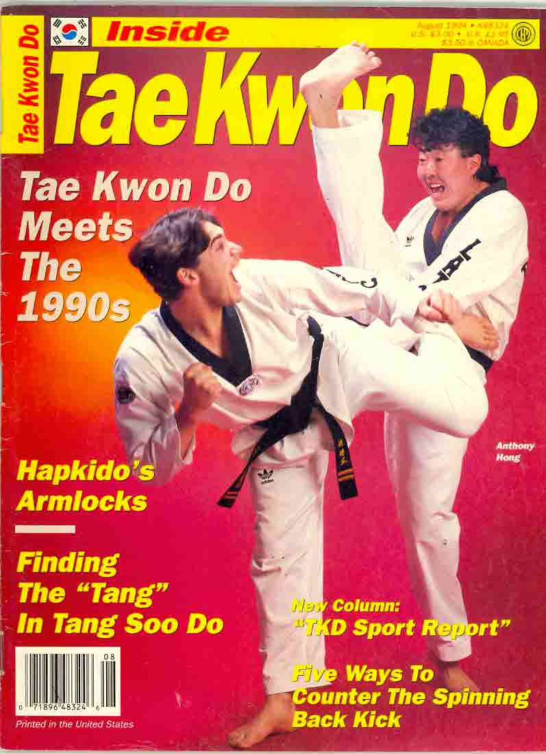 08/94 Inside Tae Kwon Do