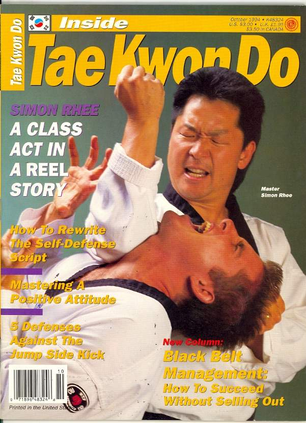 10/94 Inside Tae Kwon Do