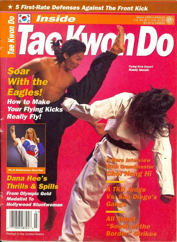 03/95 Inside Tae Kwon Do