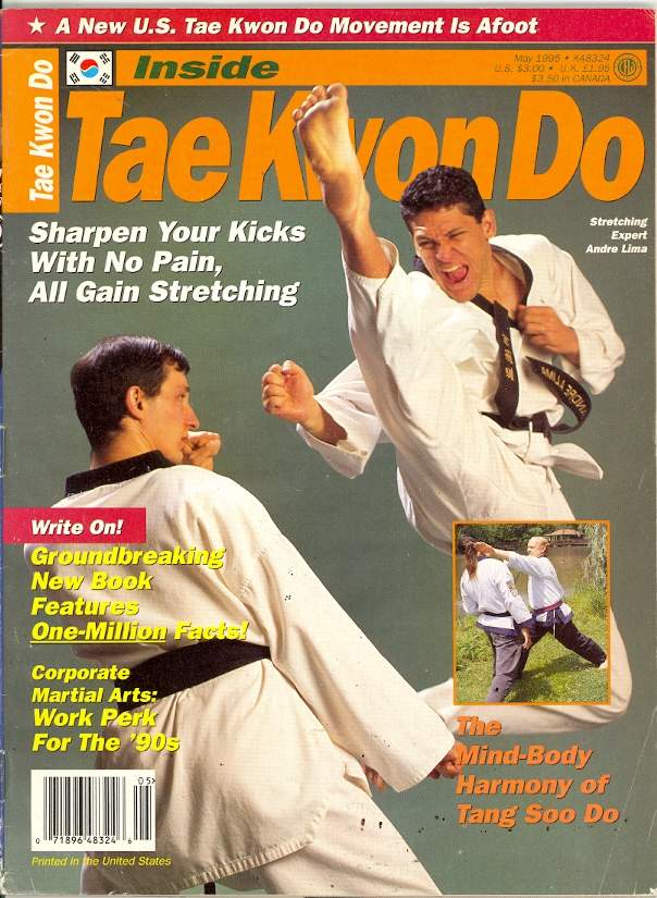 05/95 Inside Tae Kwon Do