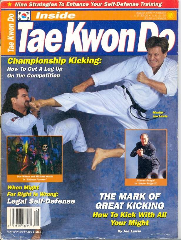 08/95 Inside Tae Kwon Do