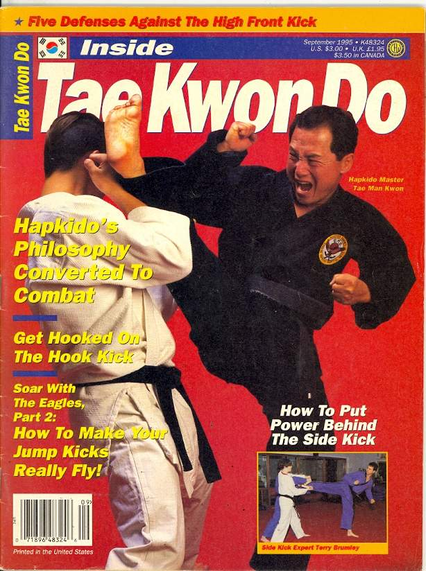 09/95 Inside Tae Kwon Do