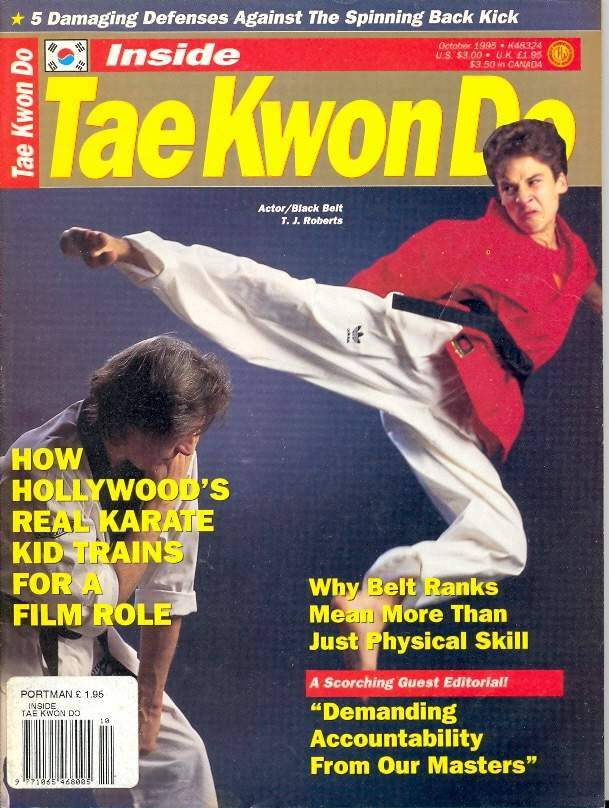 10/95 Inside Tae Kwon Do