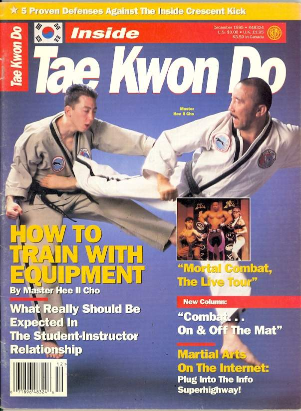 12/95 Inside Tae Kwon Do