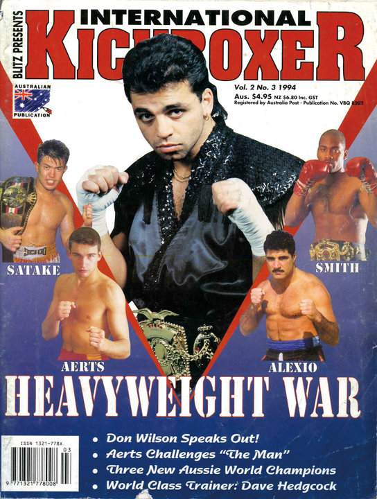 1994 International Kickboxer