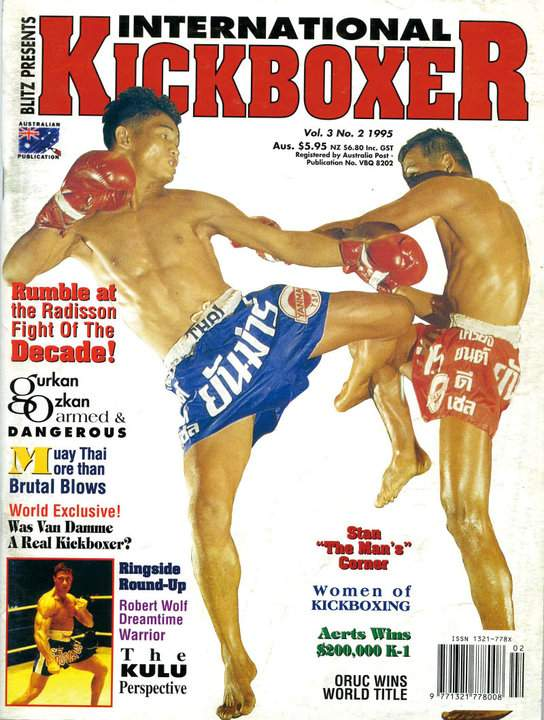 1995 International Kickboxer