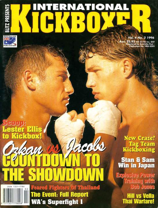 1996 International Kickboxer