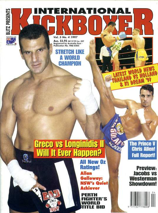 1997 International Kickboxer