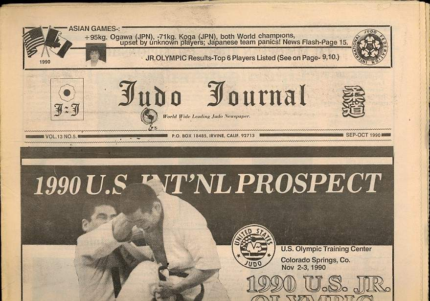 09/90 Judo Journal Newspaper