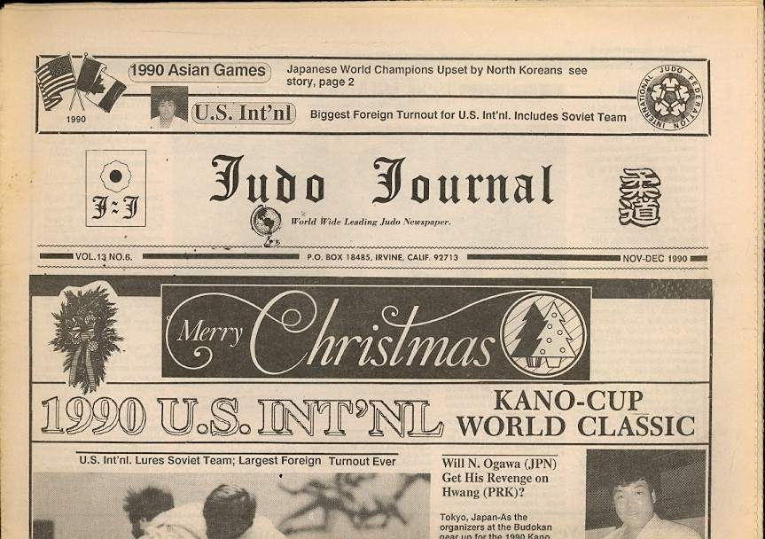 11/90 Judo Journal Newspaper