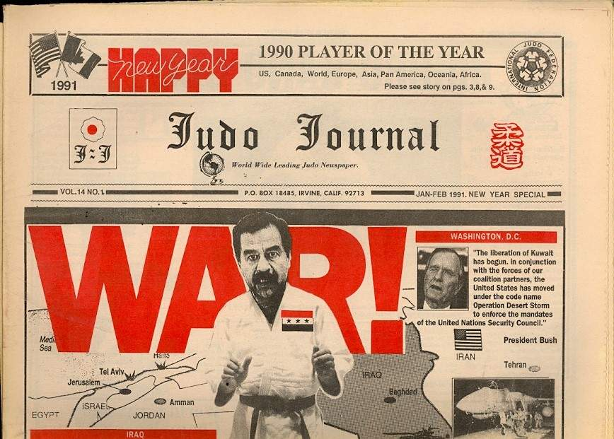 01/91 Judo Journal Newspaper