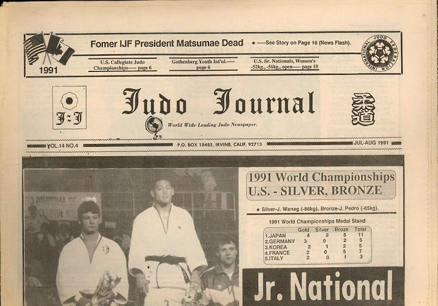 07/91 Judo Journal Newspaper