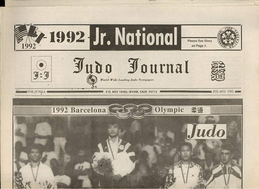 07/92 Judo Journal Newspaper