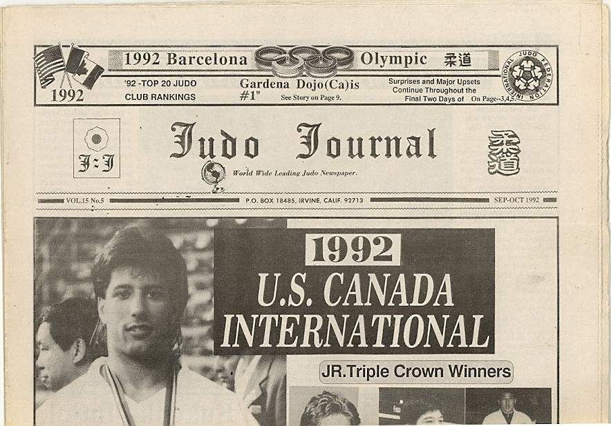 09/92 Judo Journal Newspaper