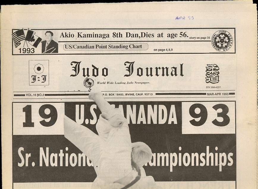 03/93 Judo Journal Newspaper