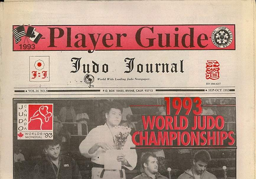 09/93 Judo Journal Newspaper